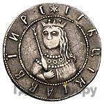 Реверс Жалованный золотой 1682 года  - 1689 Иван и Петр Алексеевичи