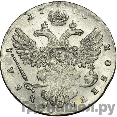 Реверс 1 рубль 1740 года  Московский тип IМПЕРАТИЦА