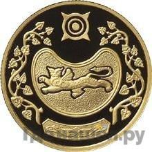 Аверс 50 рублей 2007 года ММД . Реверс: Хакасия