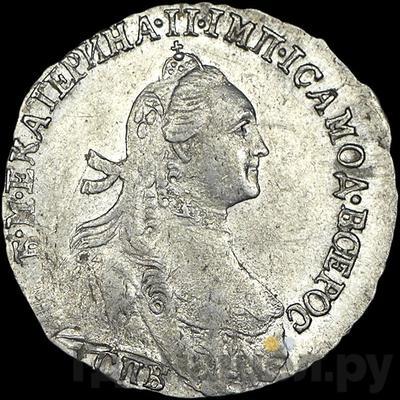Аверс Гривенник 1764 года СПБ
