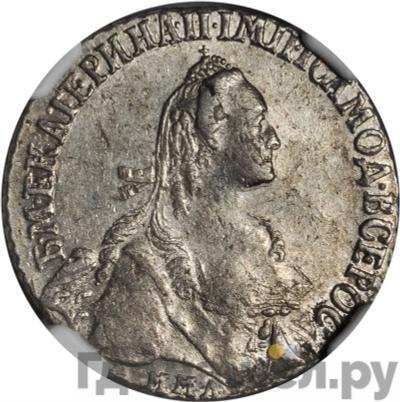 Аверс Полуполтинник 1769 года ММД EI