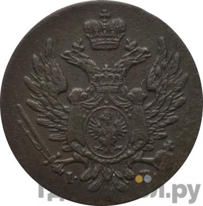 1 грош 1822 года IВ Z MIEDZI KRAIOWEY Для Польши Корона узкая