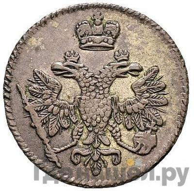 Реверс 5 копеек 1714 года