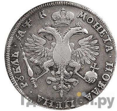 Реверс 1 рубль 1720 года KO Портрет в латах