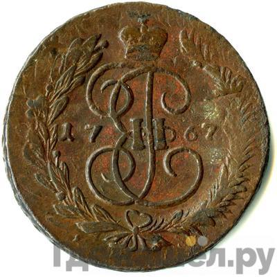 Аверс 5 копеек 1767 года ММ