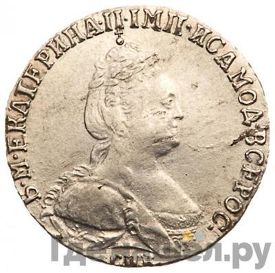 Аверс Гривенник 1785 года СПБ