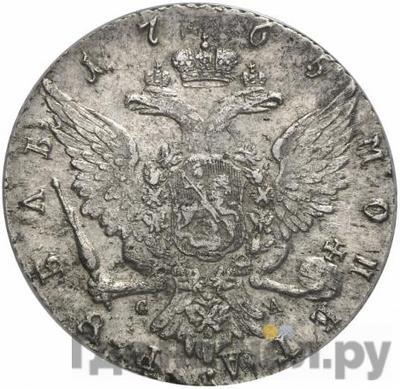 Реверс 1 рубль 1765 года СПБ TI СА