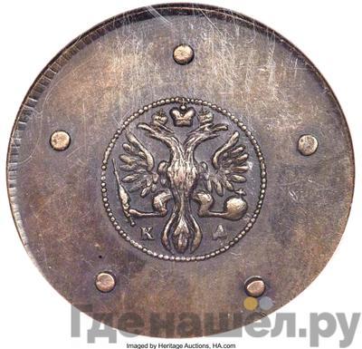 Реверс 5 копеек 1726 года КД