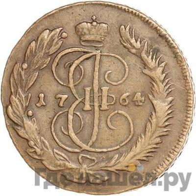 Аверс 5 копеек 1764 года ММ