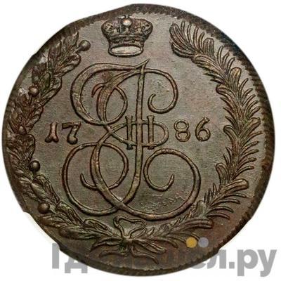 Аверс 5 копеек 1786 года КМ