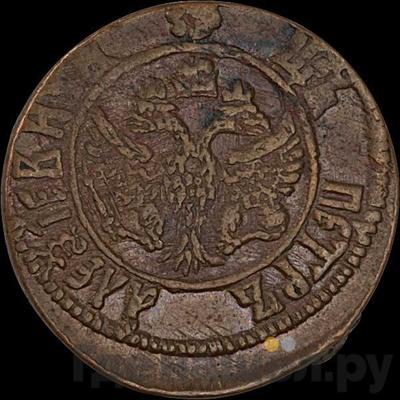 Реверс Полушка 1700 года