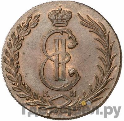 Аверс 10 копеек 1771 года КМ Сибирская монета   Новодел