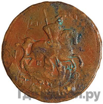 Реверс 2 копейки 1763 года ЕМ