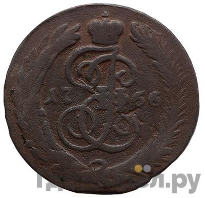 Аверс 1 копейка 1766 года СПМ