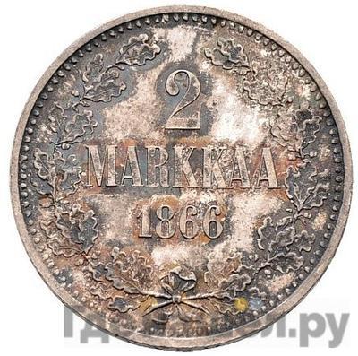 2 марки 1866 года S Для Финляндии