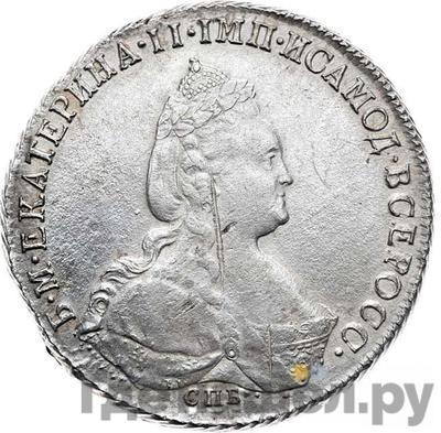 Аверс 1 рубль 1789 года СПБ ЯА