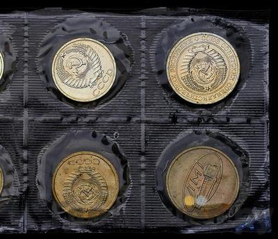 Годовой набор 1969 года ЛМД Госбанка СССР