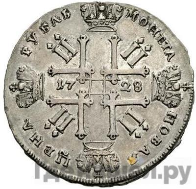 Реверс 1 рубль 1728 года  Портрет 1728 внутри надписи