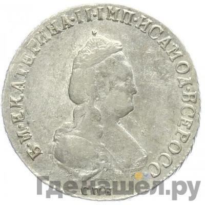 Аверс Полуполтинник 1789 года СПБ ЯА