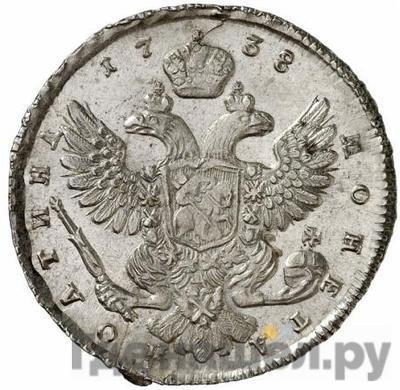 Реверс Полтина 1738 года  Московский тип