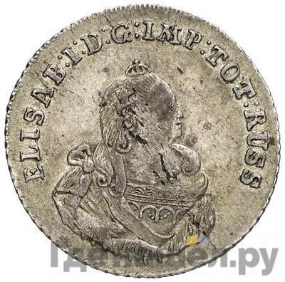 Аверс 18 грошей 1759 года  Для Пруссии