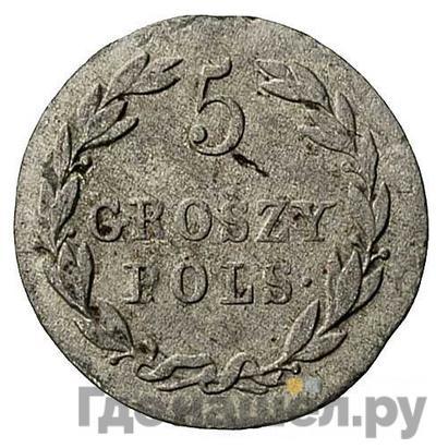 5 грошей 1821 года IВ Для Польши