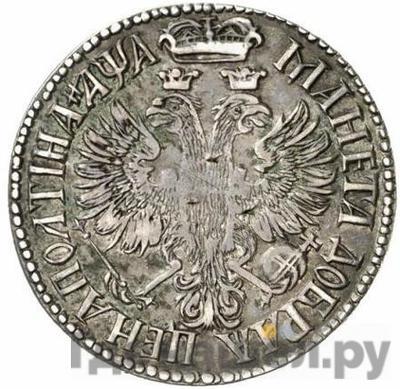 Реверс Полтина 1701 года G
