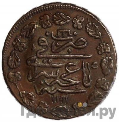 Аверс 1 копейка 1780 года  Шахин-Гирей