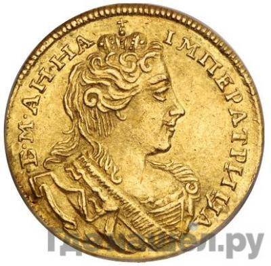 Аверс Червонец 1730 года