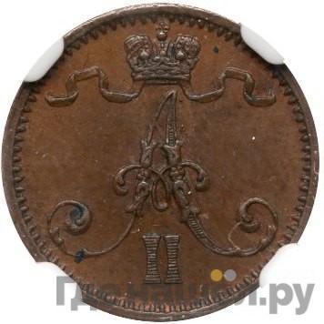 1 пенни 1872 года  Для Финляндии