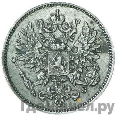 Реверс 25 пенни 1913 года S Для Финляндии