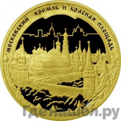 Аверс 10000 рублей 2006 года ММД . Реверс: Московский Кремль и Красная площадь