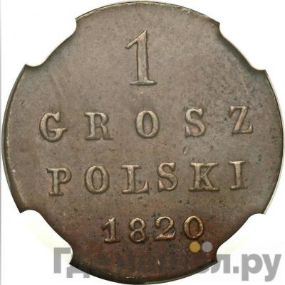 1 грош 1820 года IВ Для Польши