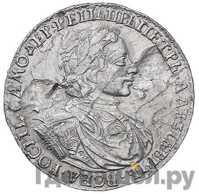 Аверс 1 рубль 1720 года KO Портрет в латах