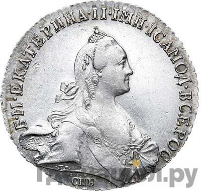 Аверс 1 рубль 1770 года СПБ TI ЯЧ