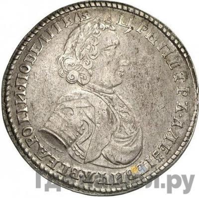 Аверс Полтина 1706 года  Портрет 1706 года