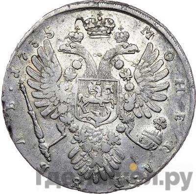Реверс 1 рубль 1735 года