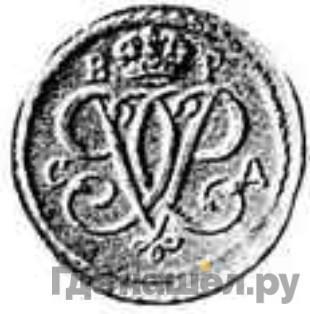 Реверс 1 копейка 1719 года  Пробная Вензель  Новодел