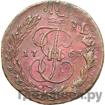 Аверс 5 копеек 1763 года ММ