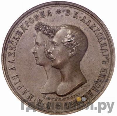 Аверс 1 рубль 1841 года GUBE F. Свадебный На бракосочетание Александра Николаевича