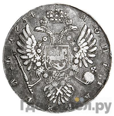 Реверс 1 рубль 1734 года  Лирический портрет