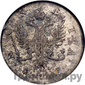 Реверс 4 копейки 1757 года  Ливонезы