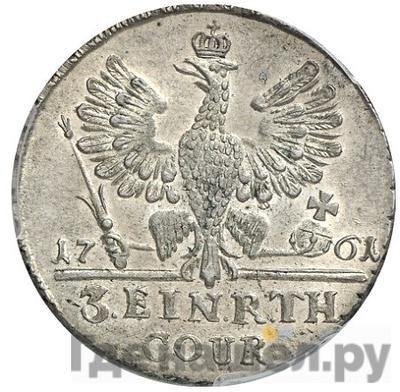 Реверс 1/3 талера 1761 года  Для Пруссии