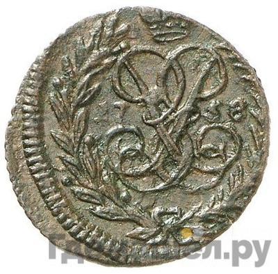 Аверс Полушка 1758 года
