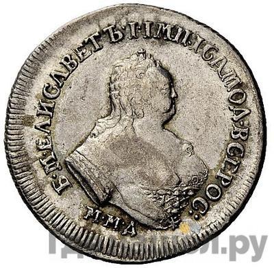 Аверс Полуполтинник 1754 года ММД IП