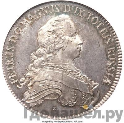 Аверс Альбертусталер 1753 года S P Для немецкого княжества