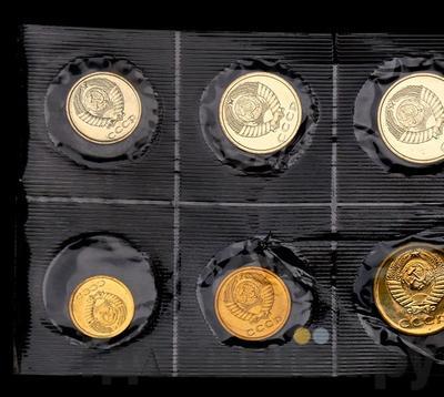 Аверс Годовой набор 1973 года ЛМД Госбанка СССР