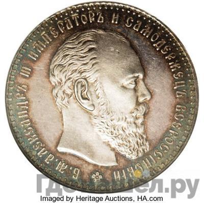 1 рубль 1892 года АГ  Большая голова