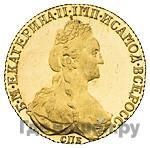 Аверс 10 рублей 1780 года СПБ