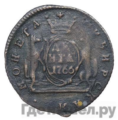 Реверс Денга 1766 года  Сибирская монета Без обозначения монетного двора